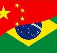 """巴西举办世界杯,中国成立""""超级证交所""""?"""