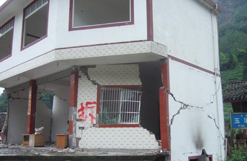 芦山地震灾后农房重建需要创新机制