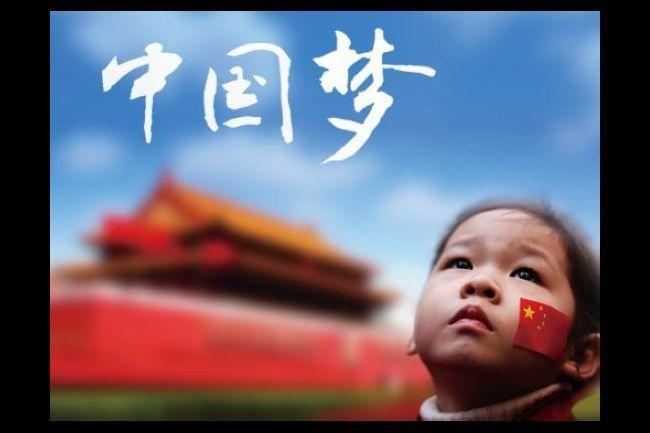 走进习近平的中国梦