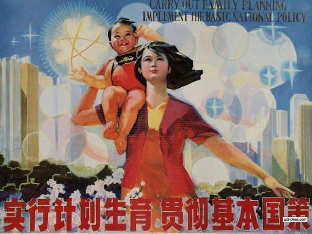 计划生育:中国经济无法沉受之重