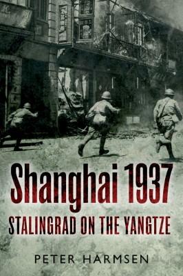英国出版动态(64):三个视点回顾淞沪会战