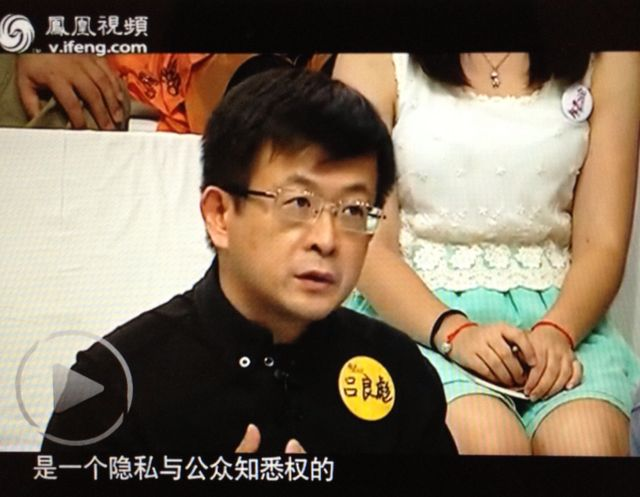 【吕良彪:摄像头背后的官民博弈】