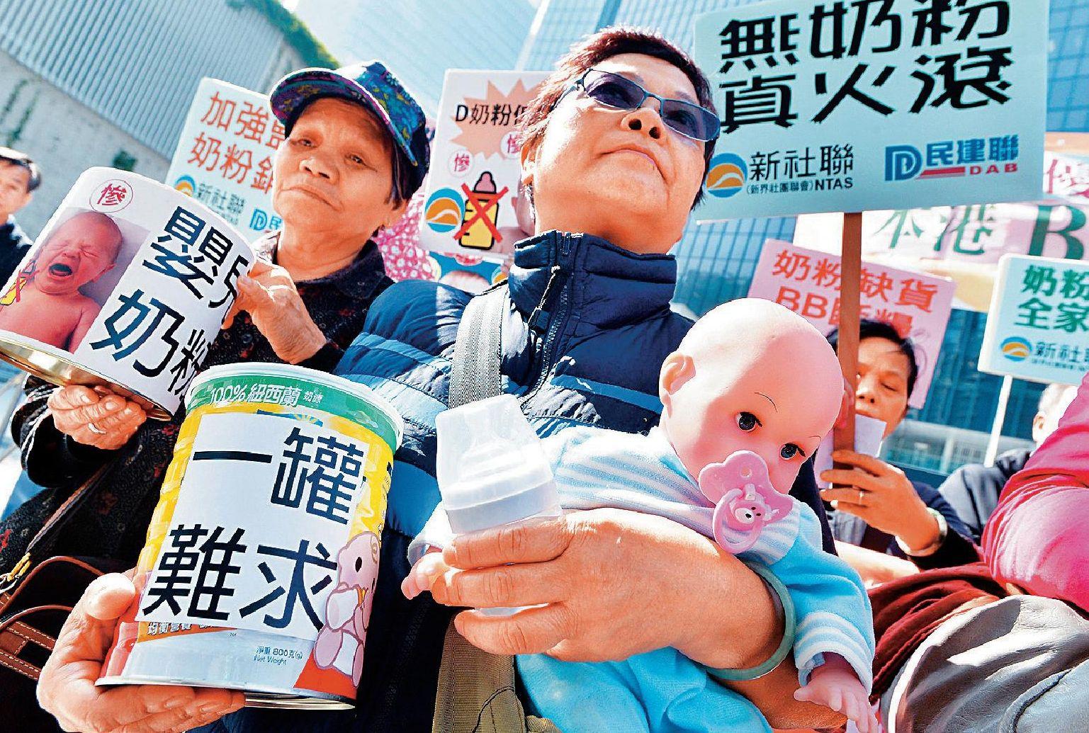 中国应积极保卫香港