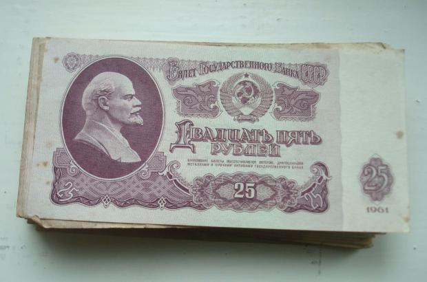 斯大林打造金卢布破产记