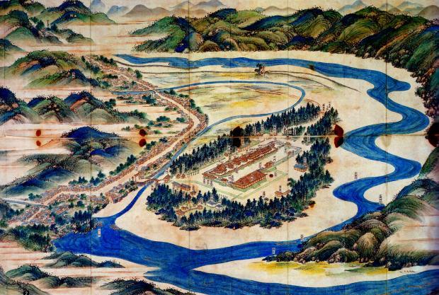 「図鑑」熊野古道 異界の奇緣