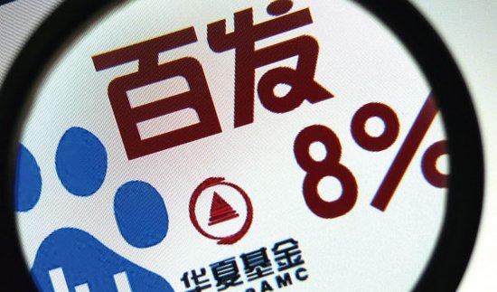 """刘兴亮:百度""""百发""""体现两大创新"""