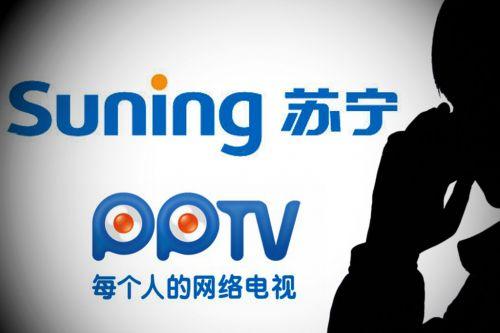 """苏宁的""""坑""""与PPTV的""""锅"""""""