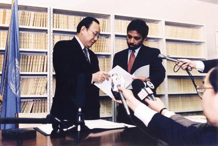 纪念我国签署《公民及政治权利国际公约》15周年