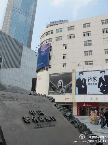 """苏宁罗蒙南京上演""""黄金地块""""争夺战"""