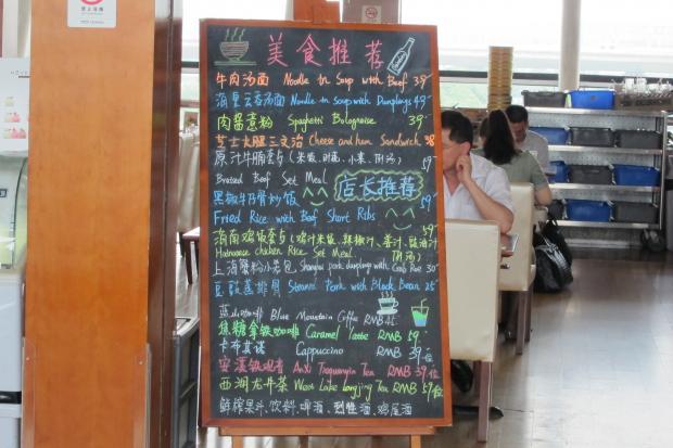浦东机场的咖啡