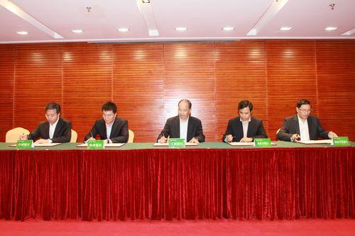 中国银行业绿色信贷鈥湼V莩信碘