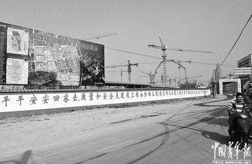 中青报揭露南通市违法拆迁