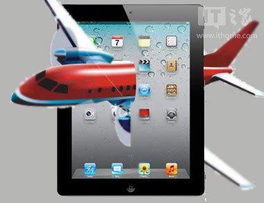 飞机上可恶的电子设备禁令,可望取消了