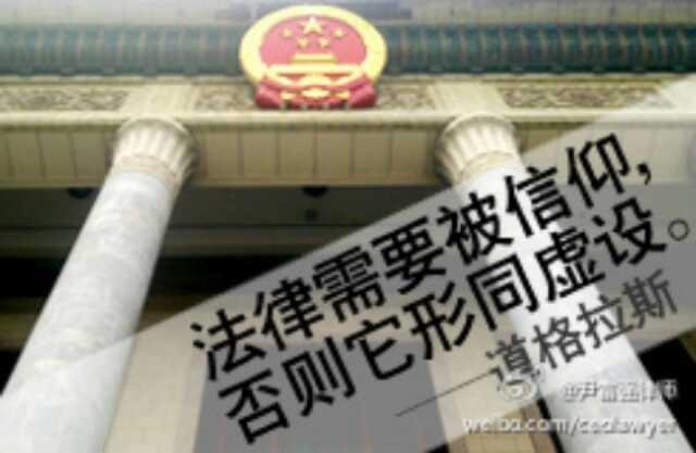 """司法改革去""""地方化""""、""""行政化""""、""""暗箱化"""""""