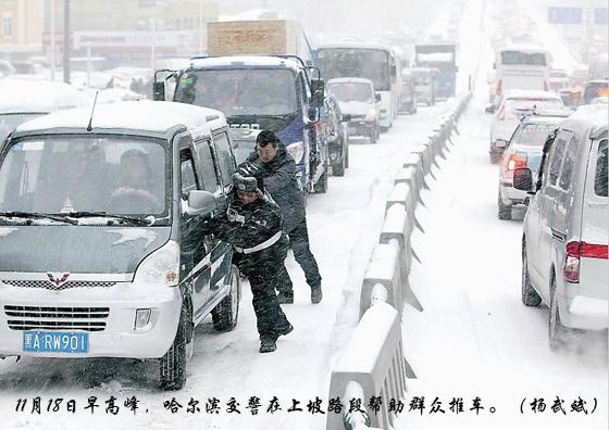 长春暴雪:全市总动员