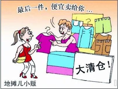 中国式谎言你遭遇过哪些?