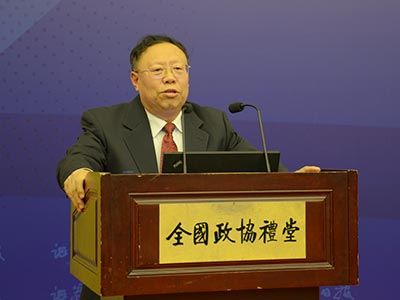 曹凤岐:注册制实行的前提是对资本市场进行系统改革