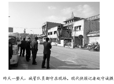 南京几十城管抗拒强拆