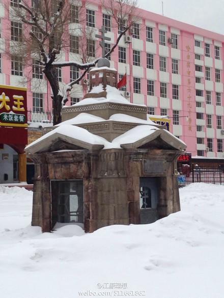 雪城再现哈尔滨