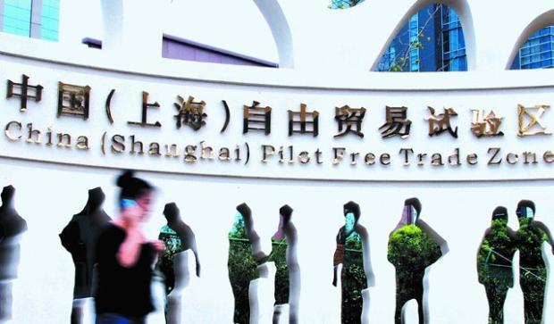 通往上海自贸区的财富之门
