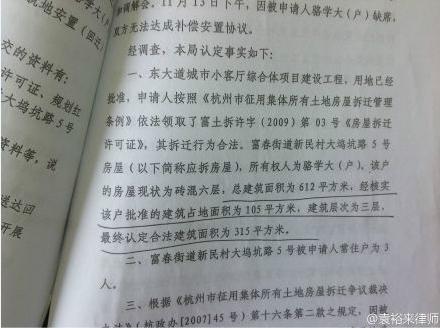 浙江创造了司法奇迹:一天