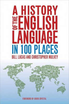 英国出版动态(74):英语的演变与传播