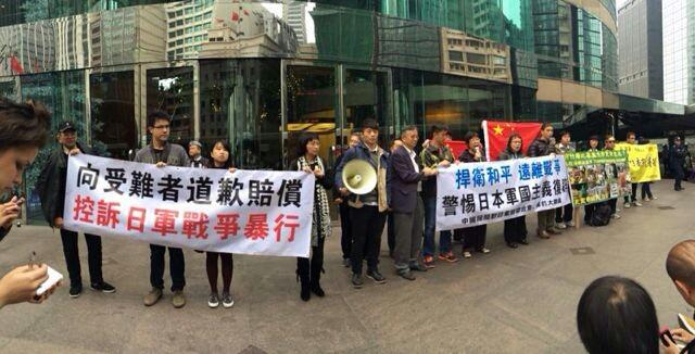 我受托撰写香港抗议日本文稿