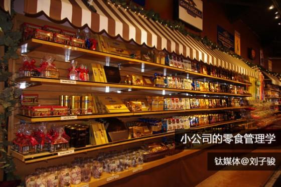 小公司的零食管理学