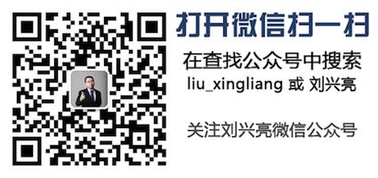 2013中国互联网哈哈榜目录