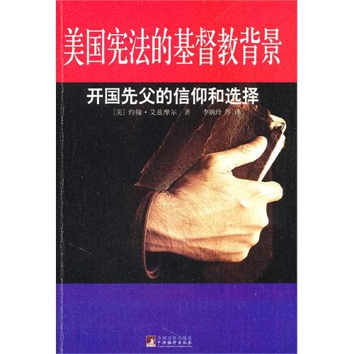 阅读邻居2013年度荐书选目(4)
