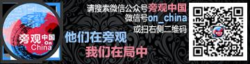 【日语】三井商船回应中国扣船事件:与战争赔偿无关