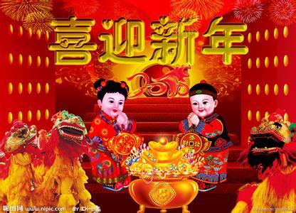 """古代春节叫""""元旦""""元旦"""