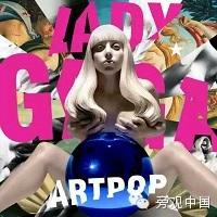 【旁观日记】被拉黑三年后,Lady Gaga在中国解禁