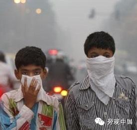 【旁观日记】新德里的雾霾让北京都得靠边站