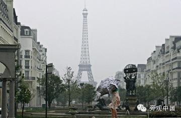 【旁观日记】为什么中国富人想住在盗版巴黎