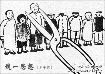 吕良彪:网络的宪政意义(2000年演讲片断)
