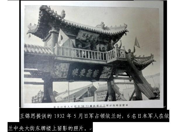 """北宋皇帝流放地——依兰收获""""小礼物"""""""