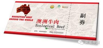 【旁观日记】全世界的好牛肉,快到中国人碗里来