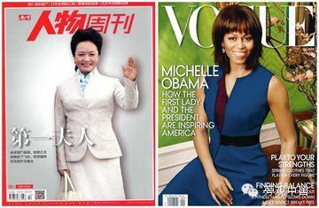 中美第一夫人相会 外媒更注意谁?
