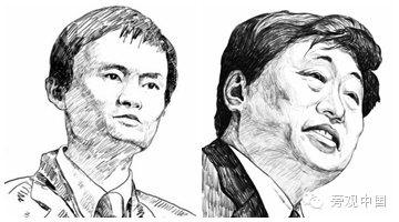 《财富》全球50大卓越领袖 中国有两三个