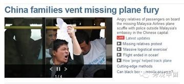 【外媒截图】MH370家属的愤怒