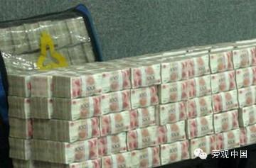 路透:中国储户挤兑银行 仅仅因为谣言吗?