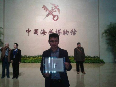 中国海关查获哪些贵重物品