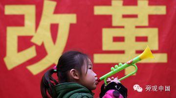 【旁观者】美国前财长保尔森:中国新改革有三块试金石