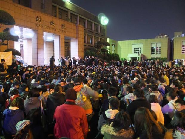 台湾学潮与政局激变