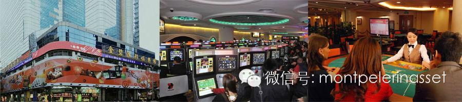 汇彩控股(1180.HK):双轮驱动博彩业务增长