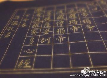 【旁观日记】少林寺寻找1万名书法家抄佛经