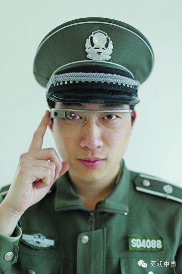 【旁观日记】当城管戴上谷歌眼镜
