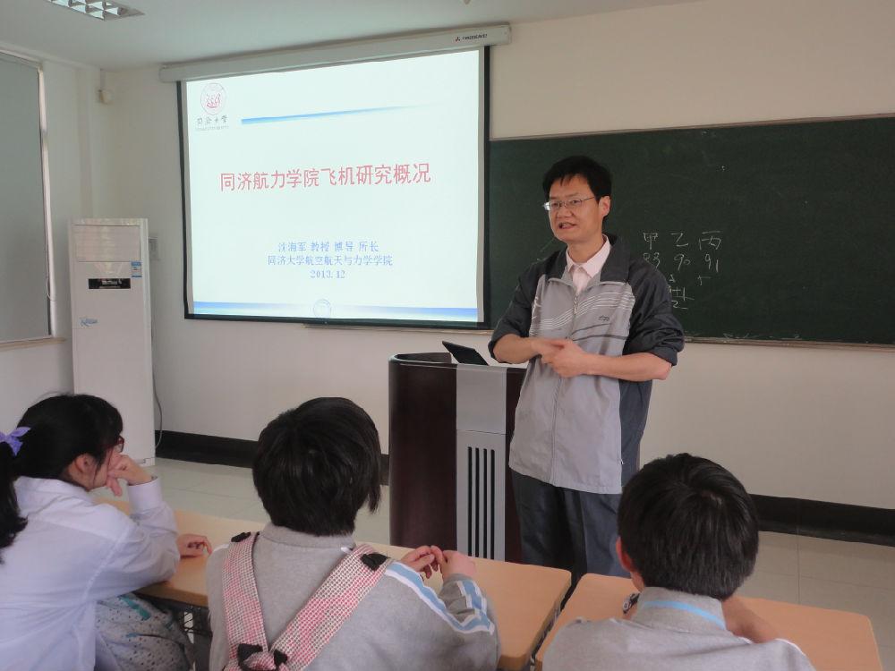 曹阳二中、杨浦教育学院附中参观我实验室冲突