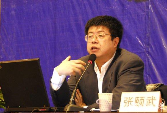 张颐武:助推中国文化走向世界